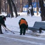 Kiew Mariinskyj-Park